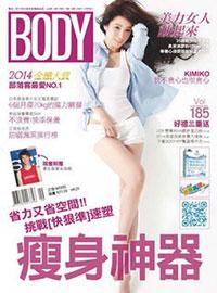magazine_3